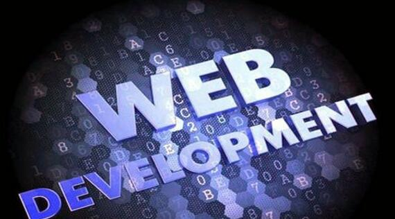Web前端开发是干什么的?