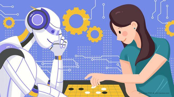 人工智能学什么专业