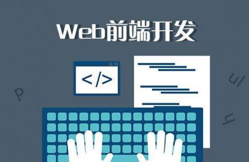 零基础web前端学习路线,前端入门到精通