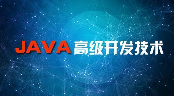 零基础学习Java需要注意些什么