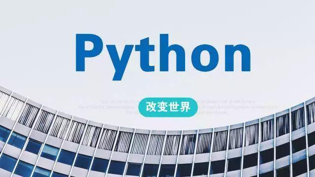 為什麼要學Python爬蟲?Python爬蟲找工作需要做哪些準備?