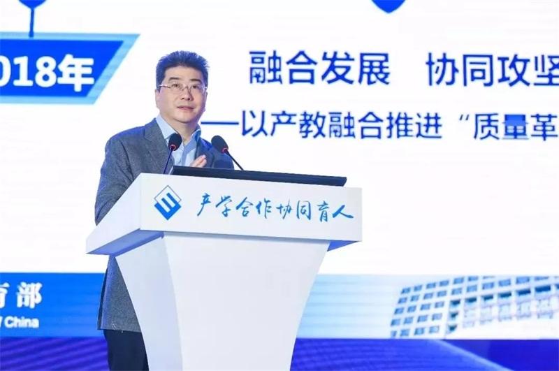 優逸客赴京參加2019年教育部產學合作協同育人項目對接會