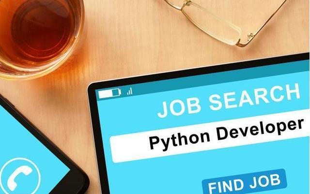 要轉行Python,又不清楚應用領域和前景,這怎麼能行?