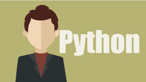 Python作為目前的大勢,有哪些優勢?