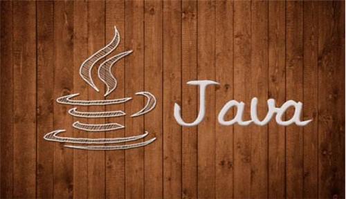 2020年Java就業前景和工資待遇分析,還适合入行嗎?