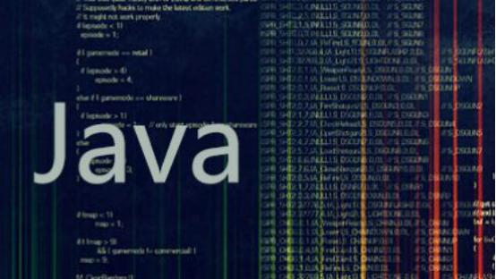 Java编程就业前景怎么样 学Java的要点有哪些