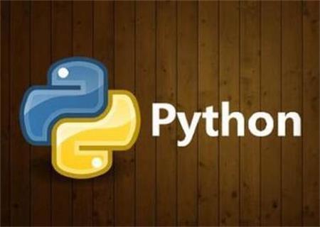人工智能最佳语言是什么 Python具备哪些优势