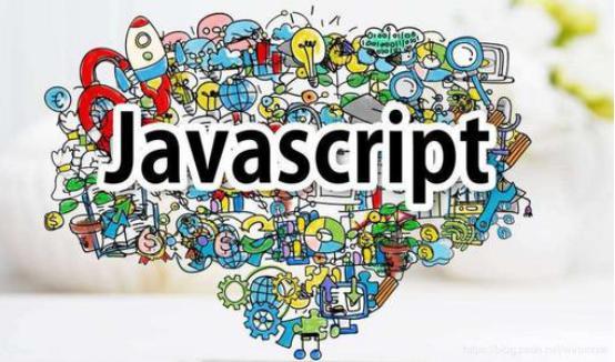 学习Web前端技术,掌握JavaScript这门语言是必须的