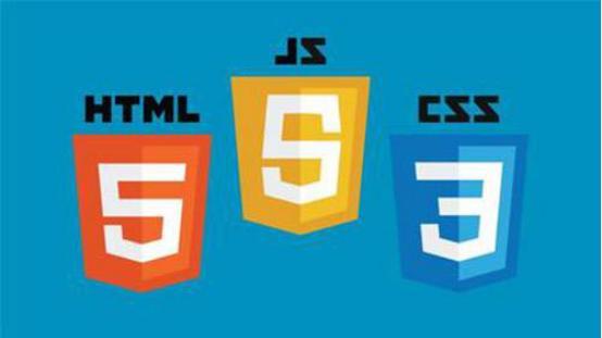 在太原如何才能学好Web前端?这三样缺一不可