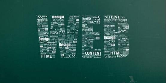 零基础自学Web前端难吗?前端学习路线是什么?