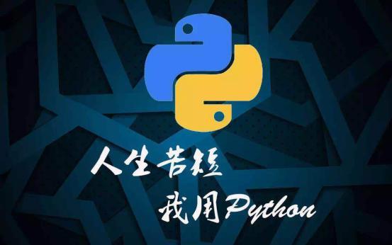參加太原Python培訓班畢業后能拿高薪嗎?