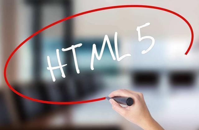 太原初学Web前端要学习哪些技能?