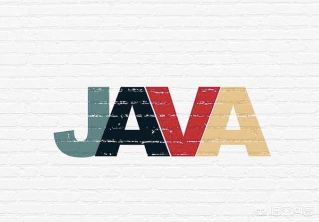 太原没有基础怎么入行Java?如何合理安排学习路线?