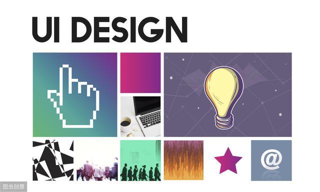 UI设计师必须要了解的工作流程
