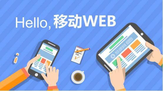 Web前端入行容易吗?太原如何才能学好Web前端?