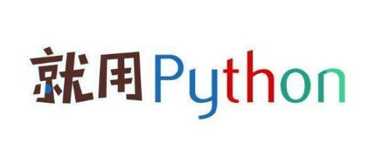 太原学Python编程选哪个学校比较好?