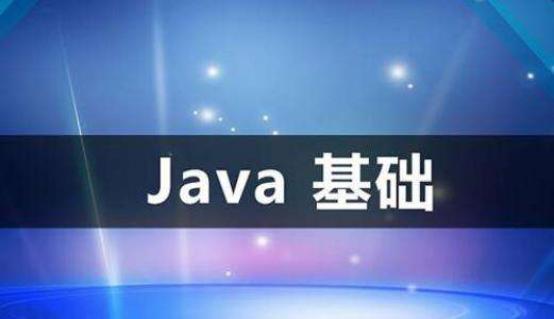 太原Java培训机构选哪个?优逸客值得你拥有