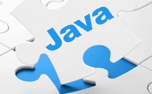 为什么有些人学完Java后找不到工作,原因是什么?