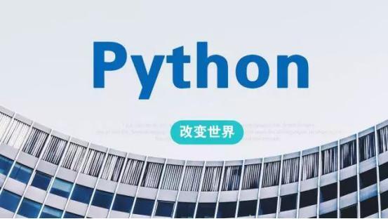太原Python培训哪个好?怎么选择好的Python培训班?