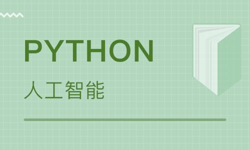 学习Python能往哪个些方向发展?推荐这4个