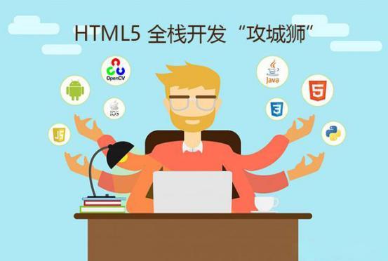 花那么多钱去学太原Web前端培训课程值不值?