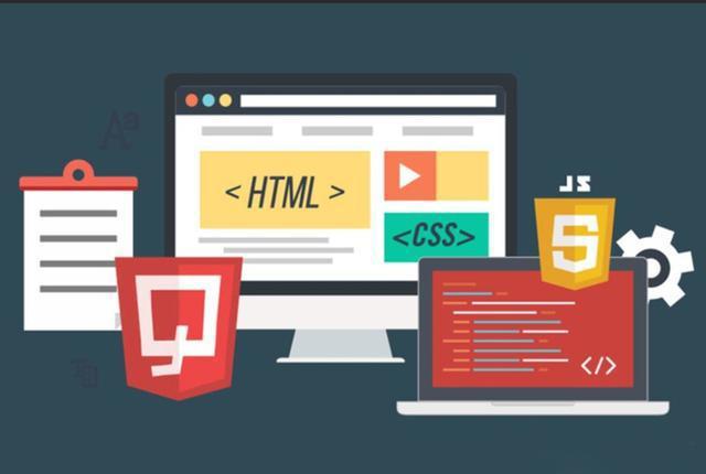如何选择一家靠谱的太原Web前端开发培训班?
