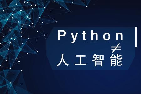 10款最佳Python开发工具推荐,每一款都是神器