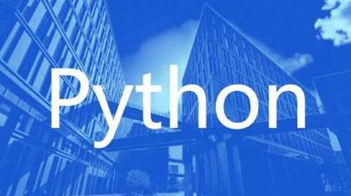人工智能的火爆,学完Python就业薪资多少?