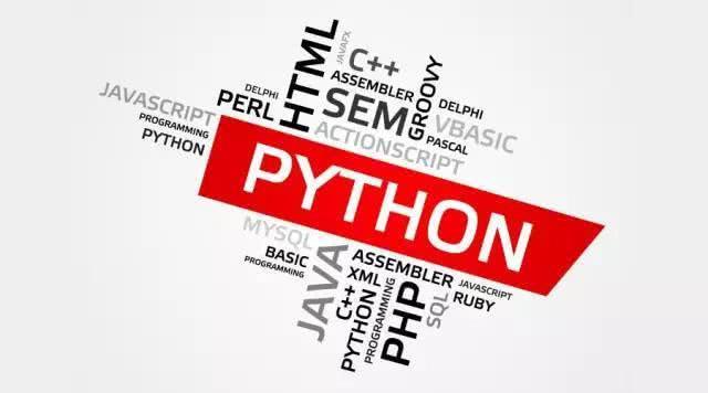 求学者如何选择太原Python培训班才能快速完成学习?
