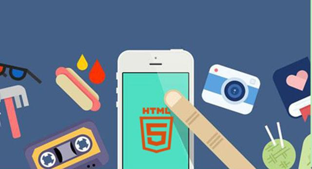 5G时代,Web前端编程要学哪些知识?