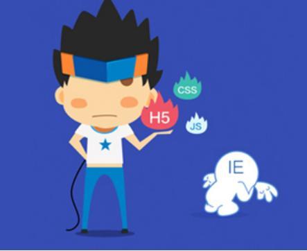 零基础要从哪里开始学习HTML5?需要学哪些内容?