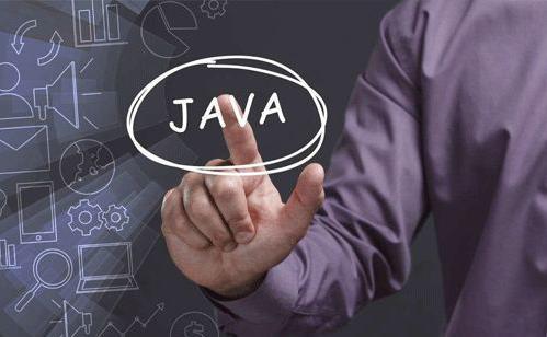 过来人分享太原Java培训机构哪家好?