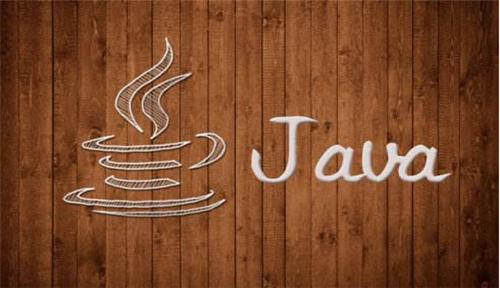 2020年Java就业前景和工资待遇分析,还适合入行吗?