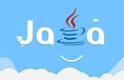 Java编程学习难不难?怎样才能快速入门Java?