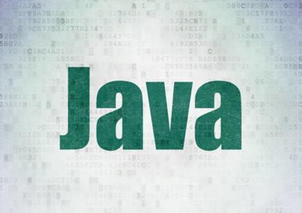 Java基础知识点有哪些?如何快速步入Java行业?