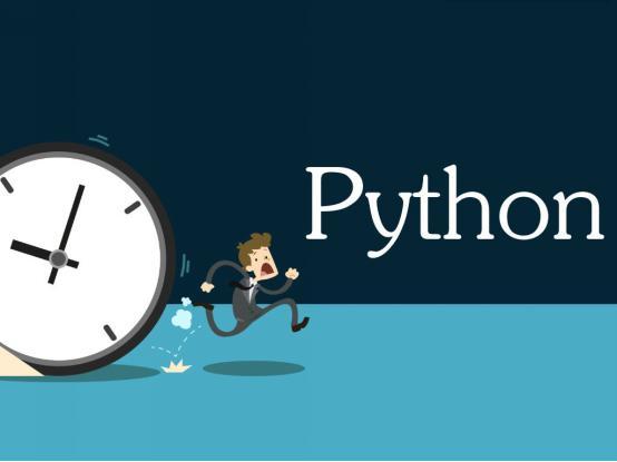 Python为什么这么火?入门Python需要多长时间?
