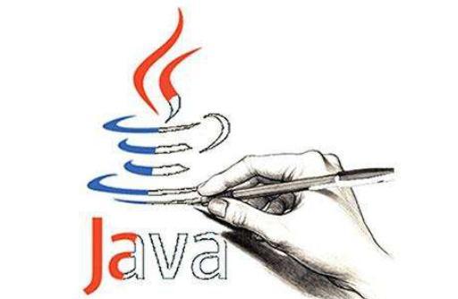 学Java需要掌握哪些技能?如何更快进入Java行业?