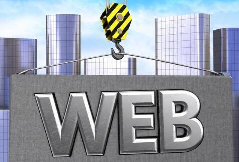 零基础怎么学Web前端?大概需要用多长时间?