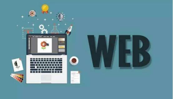 如何快速入行前端行业?Web前端涵盖哪些知识点?