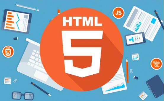 2020年太原学习HTML5前端培训,逆境翻盘在此一举