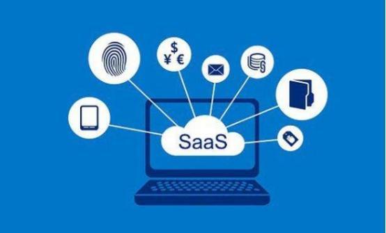 沒有基礎怎么學云計算?如何掌握SaaS重要知識點?