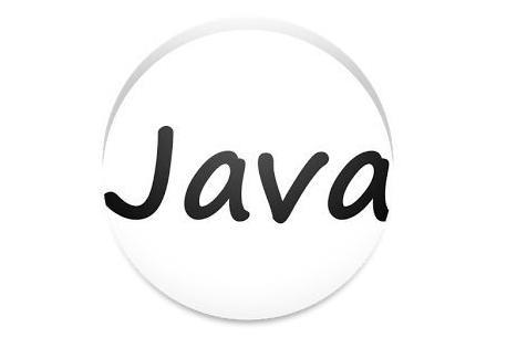 为什么很多人想学Java?学Java真的好找工作吗?