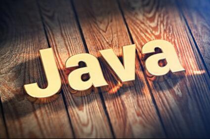 初学Java需要注意什么?怎么加入Java开发行列?
